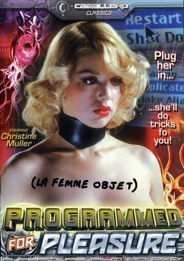 Порнофильм la femme objet смотреть онлайн