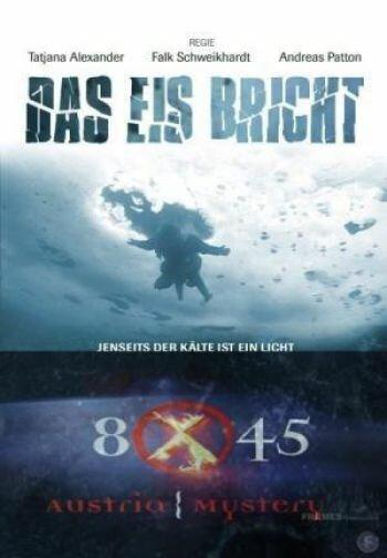 8 на 45 (8x45 - Austria Mystery)