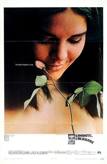 Прощай, Колумбус (1969)
