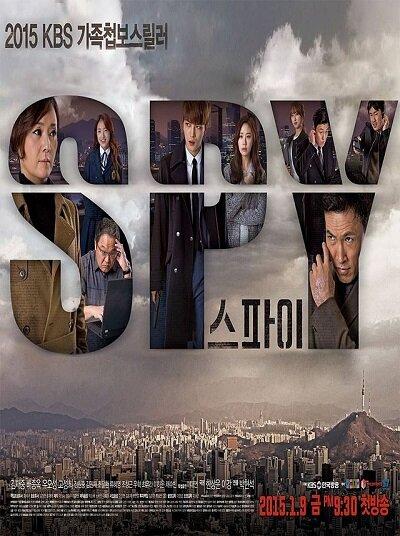888203 - Шпион ✦ 2015 ✦ Корея Южная