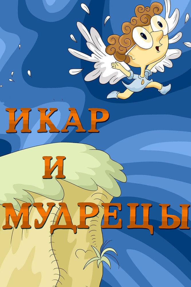 KP ID КиноПоиск 252941