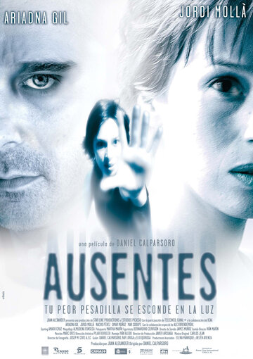Те, кого нет (2005) — отзывы и рейтинг фильма