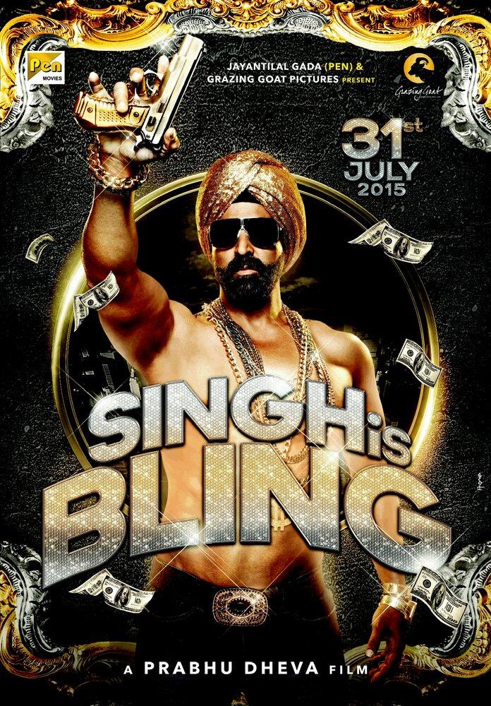 Король Сингх 2