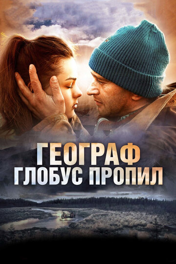 http://st.kp.yandex.net/images/film_iphone/iphone360_653696.jpg