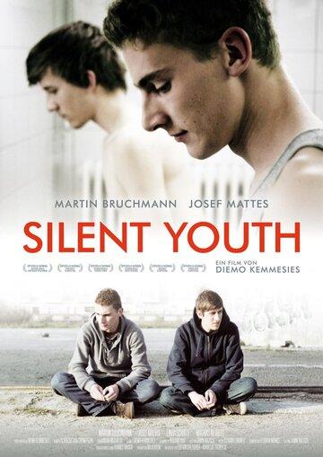 Неописуемая молодость (2012) — отзывы и рейтинг фильма