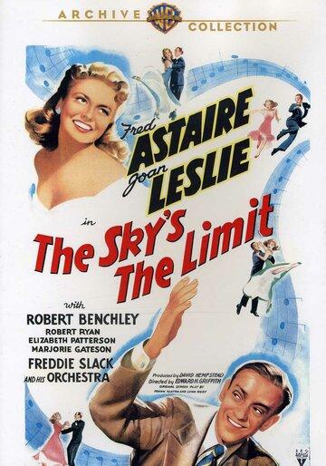 Небо — это граница (1943)