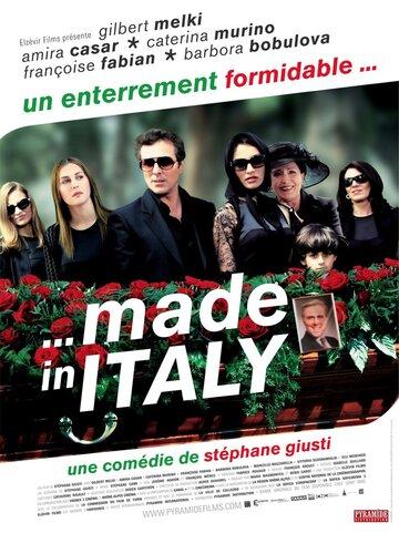 Сделано в Италии (2008)