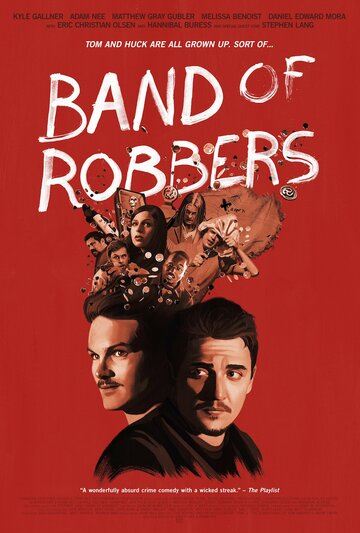 ����� ���������� (Band of Robbers)