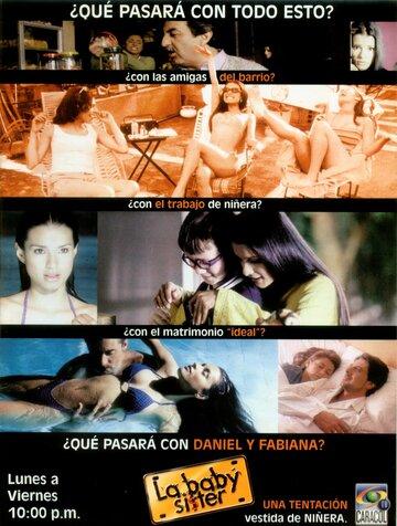 Няня (2000) полный фильм онлайн