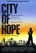 Город надежды (1991)