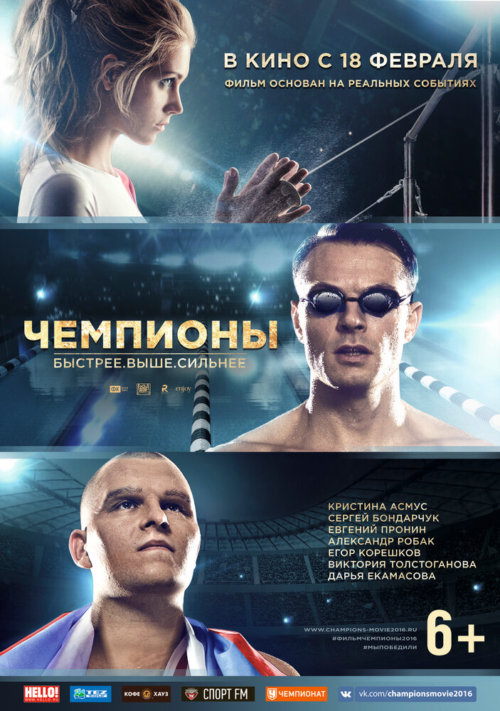 соревнование у кого глубже русское смотреть онлайн