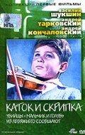 KP ID КиноПоиск 42671