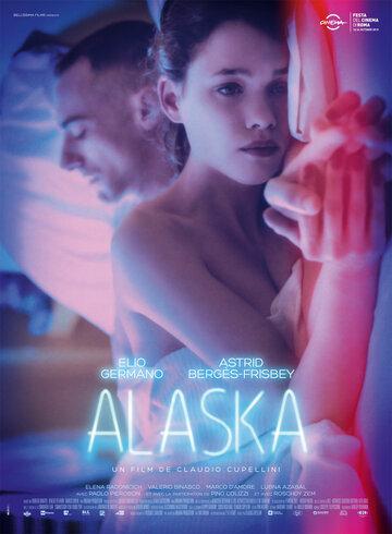 Фильм Аляска