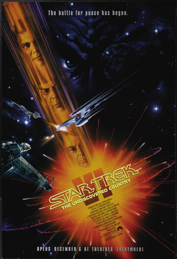 �������� ���� 6: ���������� ������ (Star Trek VI: The Undiscovered Country)