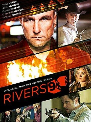 Ривер 9 (Rivers 9)
