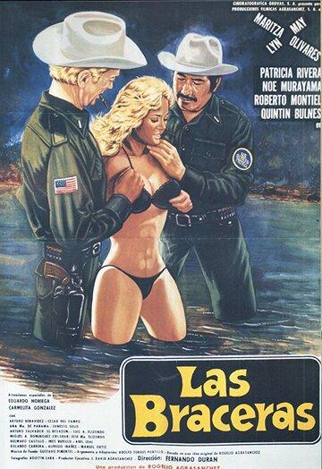 Гастарбайтеры (1981)