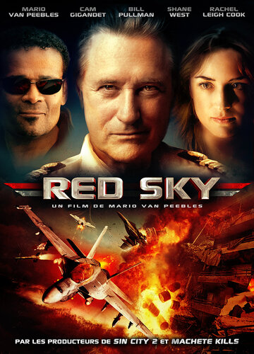Красное небо 2014