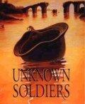 Неизвестные солдаты (1995)