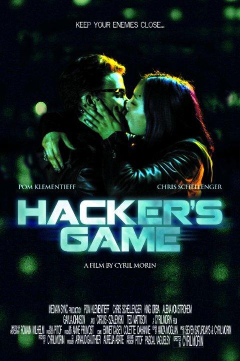 Игры хакеров (2015)