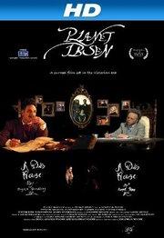 Planet Ibsen (2005)