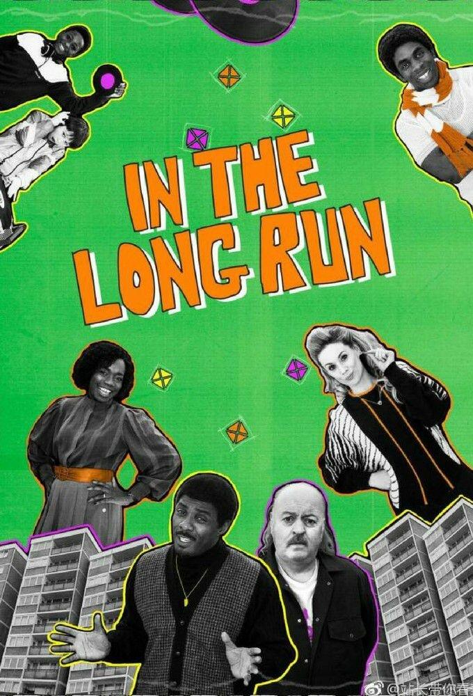 В перспективе / In the Long Run