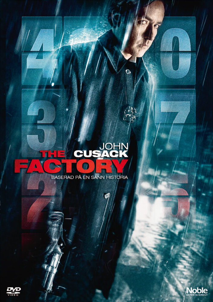 Фабрика (2010) - смотреть онлайн