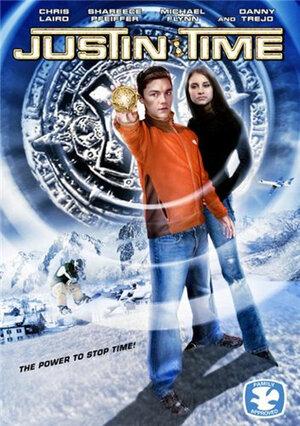 Время Джастина (2010)