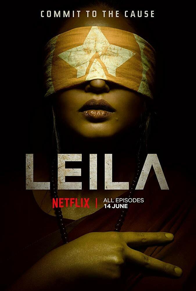 Лейла (1 сезон)