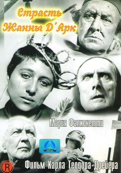 - ID КиноПоиск 568