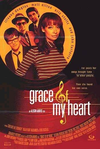 Фильм Утеха сердца моего