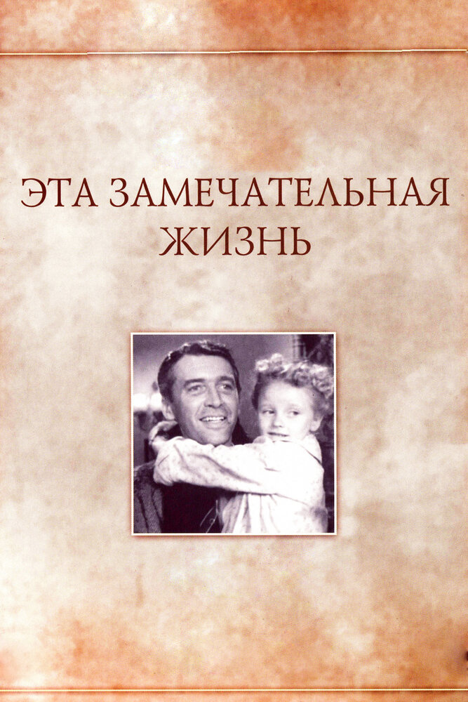 KP ID КиноПоиск 348