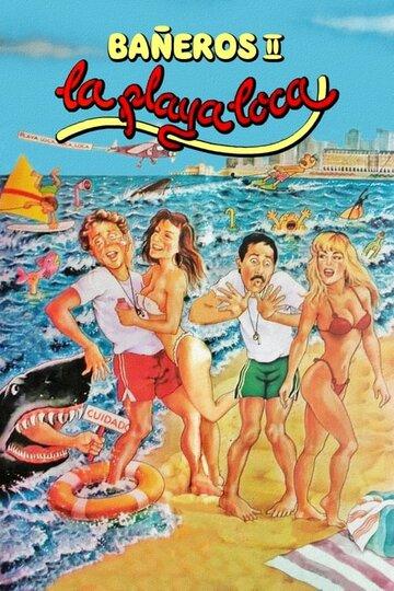 Сумасшедший пляж (1989)
