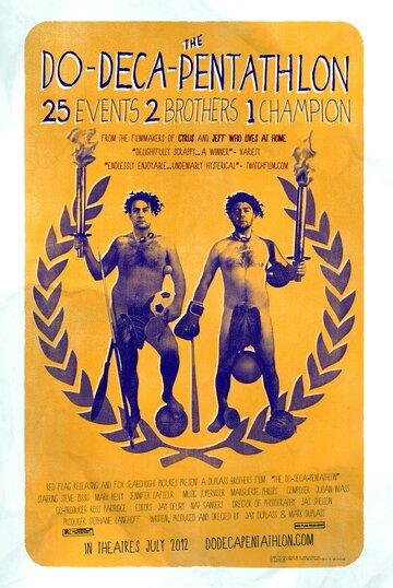 Двадцати-пяти-борье (The Do-Deca-Pentathlon)