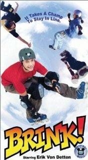 Крутой вираж (1998)