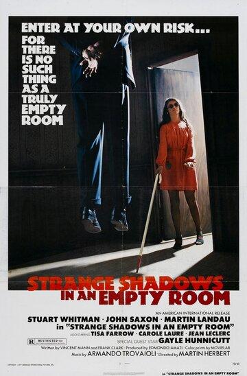 Специальный магнум для Тони Саита (1976)