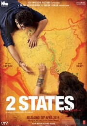Смотреть онлайн 2 штата