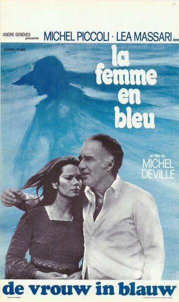 Женщина в голубом (1972)