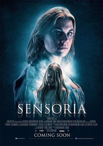 Чувствительность (Sensoria)