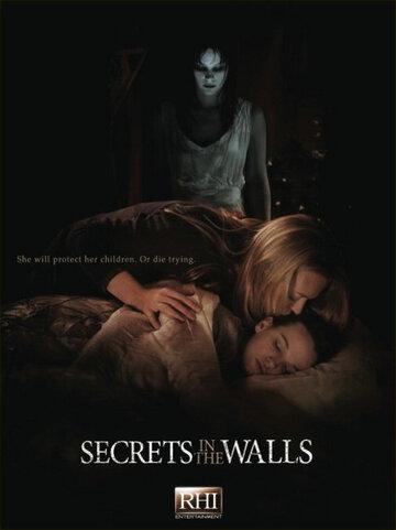 Смотреть онлайн Стена с секретами (ТВ)