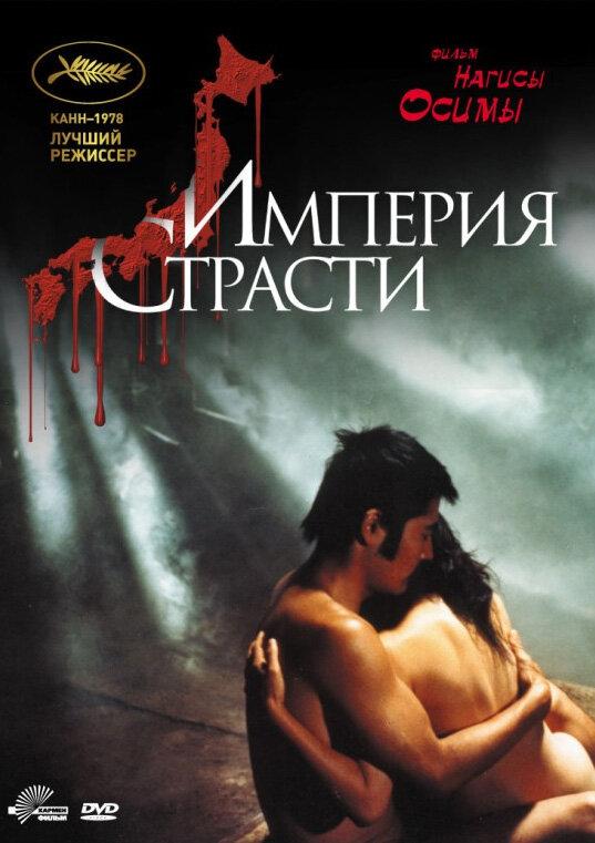 Любовь и секс в фильмах о римской империи