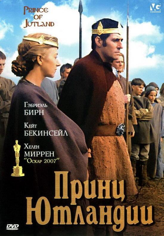 Темный принц (2013) смотреть онлайн или скачать фильм через.