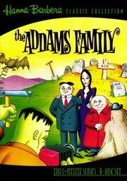Смотреть онлайн Семейка Аддамс
