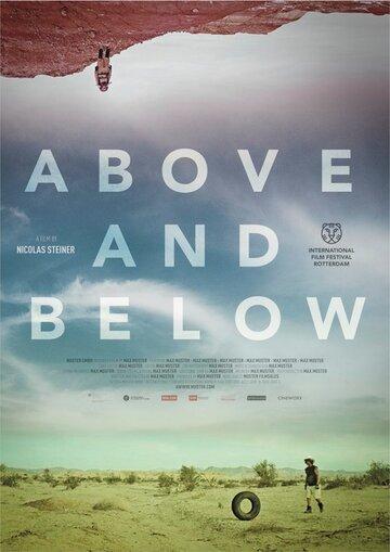 Над и под (2015) полный фильм онлайн