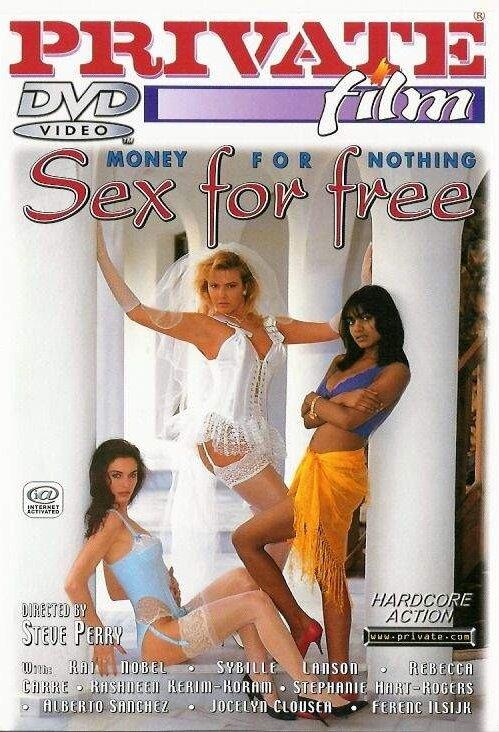 деньги ничто секс всё