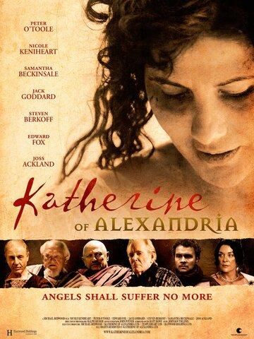 Екатерина Александрийская (2014) полный фильм онлайн