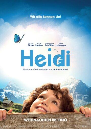 Хайди / Heidi (2015) смотреть онлайн