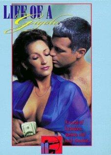 Life Of A Gigolo 1998