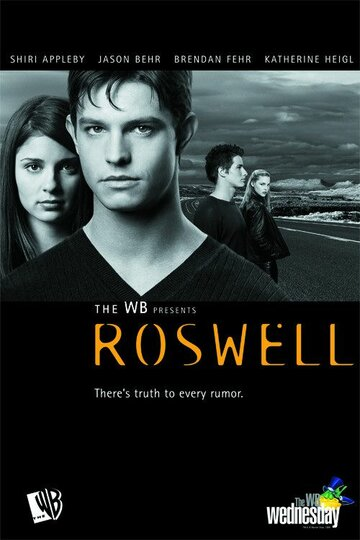 ����� ���������� (Roswell)