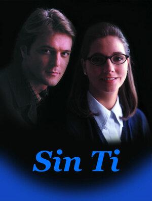 Без тебя / Sin ti