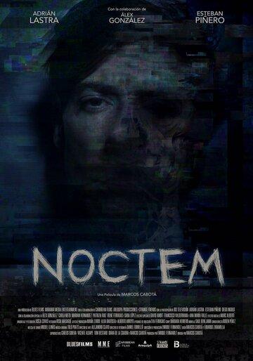 Ноктем / Noctem. 2017г.